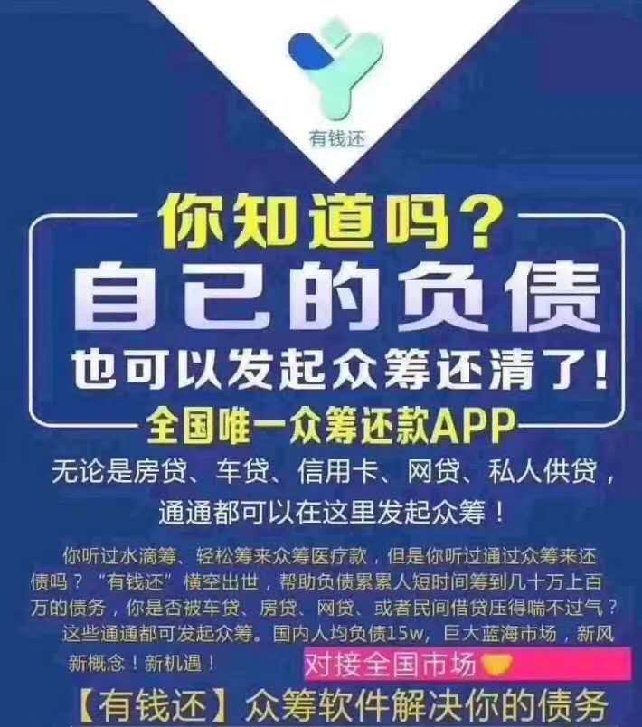 .\..\..\..\..\..\..\AppData\Local\Temp\WeChat Files\4a446ea921c1ce4bef2953195dba94c0_.jpg